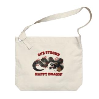 幸龍 Big shoulder bags