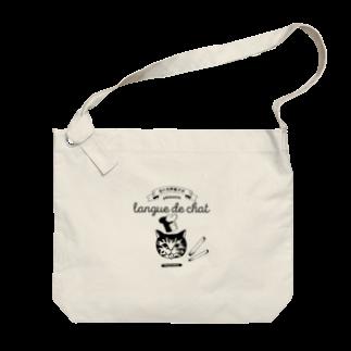 いときち化学の猫の舌洋菓子店 Big shoulder bags
