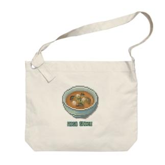 ミソシル_2 Big shoulder bags