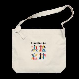 窓枠のお店のロゴ Big shoulder bags