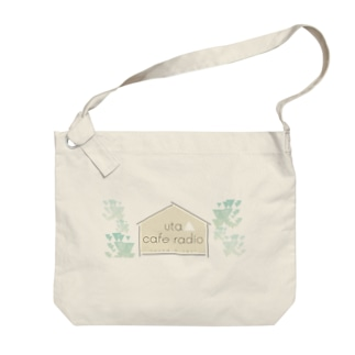 uta cafe radio Big shoulder bags