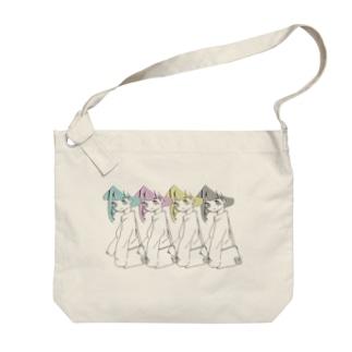 CMYK girls Big shoulder bags