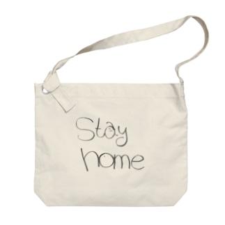家にいよう(英語版) Big shoulder bags
