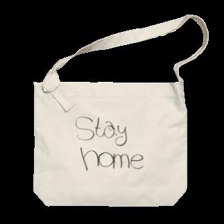 逢坂総司の家にいよう(英語版) Big shoulder bags