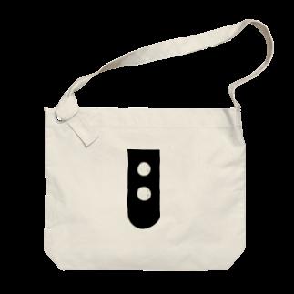 アメリカンベースのドリーム Big shoulder bags