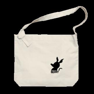 アメリカンベースのBERRY Big shoulder bags