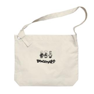 MARUNOUCHI -ビッグショルダー- Big shoulder bags