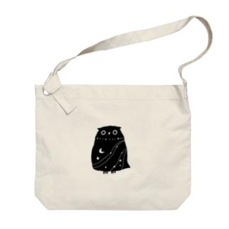 夜のフクロウ Big shoulder bags