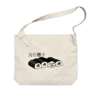 シュールな海苔巻き Big shoulder bags