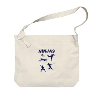 忍者野球 Big shoulder bags