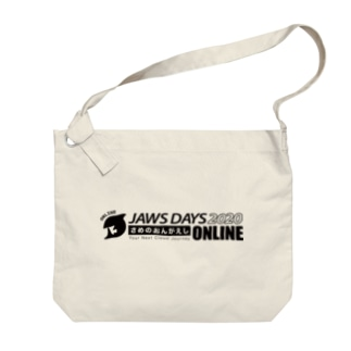 JAWS DAYS 2020 FOR ONLINE Big shoulder bags
