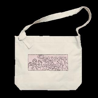 mksnのBTS PERSONA BWL Big shoulder bags