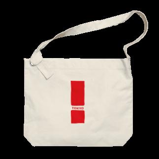 アメリカンベースのTOKYO Big shoulder bags