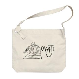 OYAJI_黒 Big shoulder bags