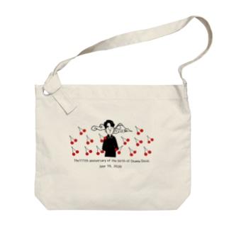Dazai桜桃 Big shoulder bags