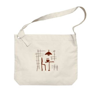cafe Big shoulder bags