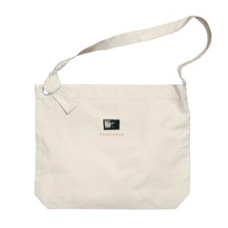 大塚咲の「愛しい、のこと」の愛しい光 Big shoulder bags