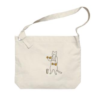 巣ごもり猫とダンベルとプロテイン Big shoulder bags