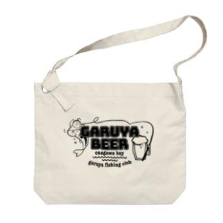 ガル屋beer ズッキュンしてね!のガル屋釣部ビッグショルダーバッグ Big shoulder bags