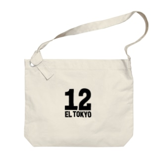 EL TOKYO(黒) Big shoulder bags