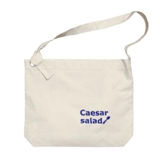 シーザーサラダ Big shoulder bags