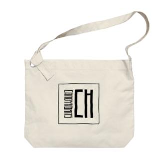 CANDY HORNS Big shoulder bags
