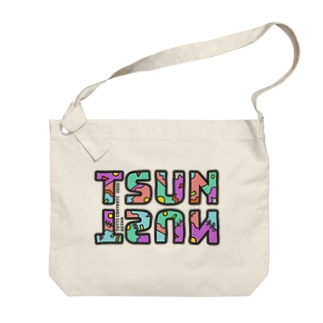 TSUN TSUN Big shoulder bags