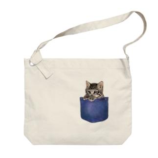 デニムポケットからひょっこり子猫ちゃん Big shoulder bags
