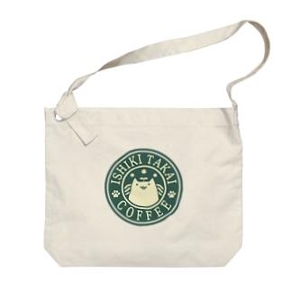 意識高い系コーヒー Big shoulder bags