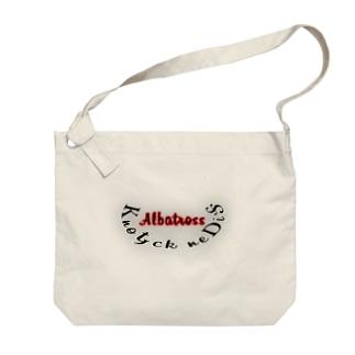 ば Big shoulder bags