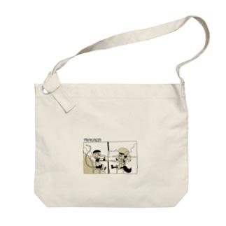 crownbirdのTAKANARIA Big shoulder bags