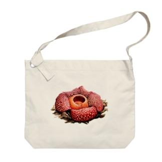 ラフレシアぼぼーん Big shoulder bags