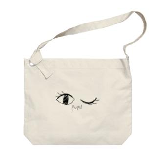 ひとみちゃん Big shoulder bags