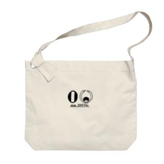 令和のくるくるパーマ Big shoulder bags