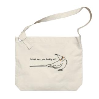 何見てるの?オカメインコ Big shoulder bags