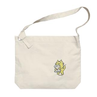 トラちゃん2(Color) Big shoulder bags