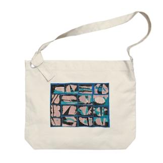 宇宙ビスケット Big shoulder bags