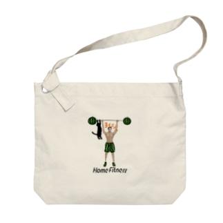 ホームフィットネス Big shoulder bags