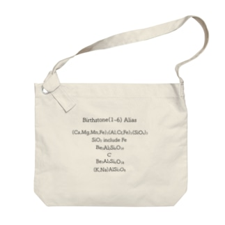 誕生石(1−6月) Big shoulder bags