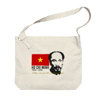 HO CHI MINH Big shoulder bags