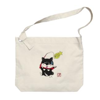 改・釣れてもぅたでやんす! Big shoulder bags