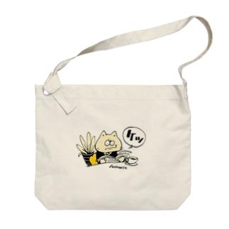 YASHINO CLUB SHOPの喫茶でケッ(テイクアウト推進原価奉仕) Big shoulder bags