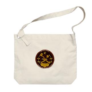 ブレーキハンドルワッペン風(アプト式バージョン) Big shoulder bags