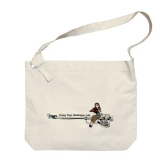 Enjoy Your Analogue Life. Big shoulder bags