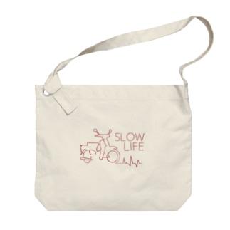 Cubシルエットデザイン Big shoulder bags