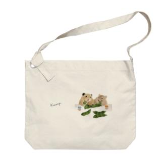 【KAMAP】枝豆とハムスター兄弟 Big shoulder bags