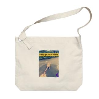 散歩行かない犬 Big shoulder bags