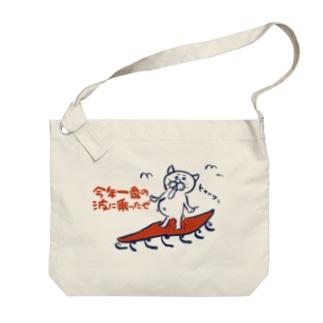 ノリノリサーファー ゲヒカワちゃん Big shoulder bags