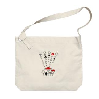 tanka/キノコ Big shoulder bags