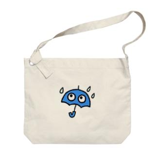かさ Big shoulder bags